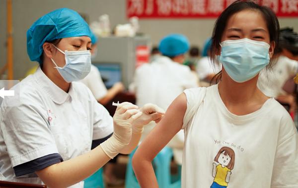 12至17岁人群新冠疫苗免费接种