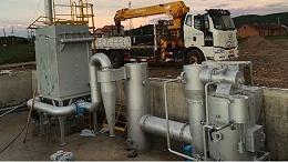 宏利圣得环境科技 垃圾焚烧 垃圾处理 垃圾焚烧炉
