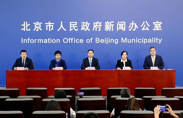 北京市召开第241场新冠肺炎疫情防控工作新闻发布会