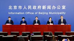北京疫情管控严重,宏利圣得拍了拍你说:今天也要带好口罩哦