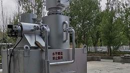 动物垃圾焚烧炉 动物焚烧炉 高温热解气化炉