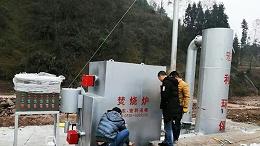 听说用这款高温热解气化设备,能实现生活垃圾无害化处理