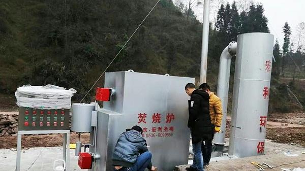 高温热解气化设备