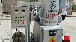 工业垃圾焚烧炉结焦原理是由哪些原因造成?