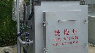 动物焚烧炉无害化处理有几种方法?