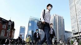 日本新冠疫情形势严峻新增8地进入紧急状态