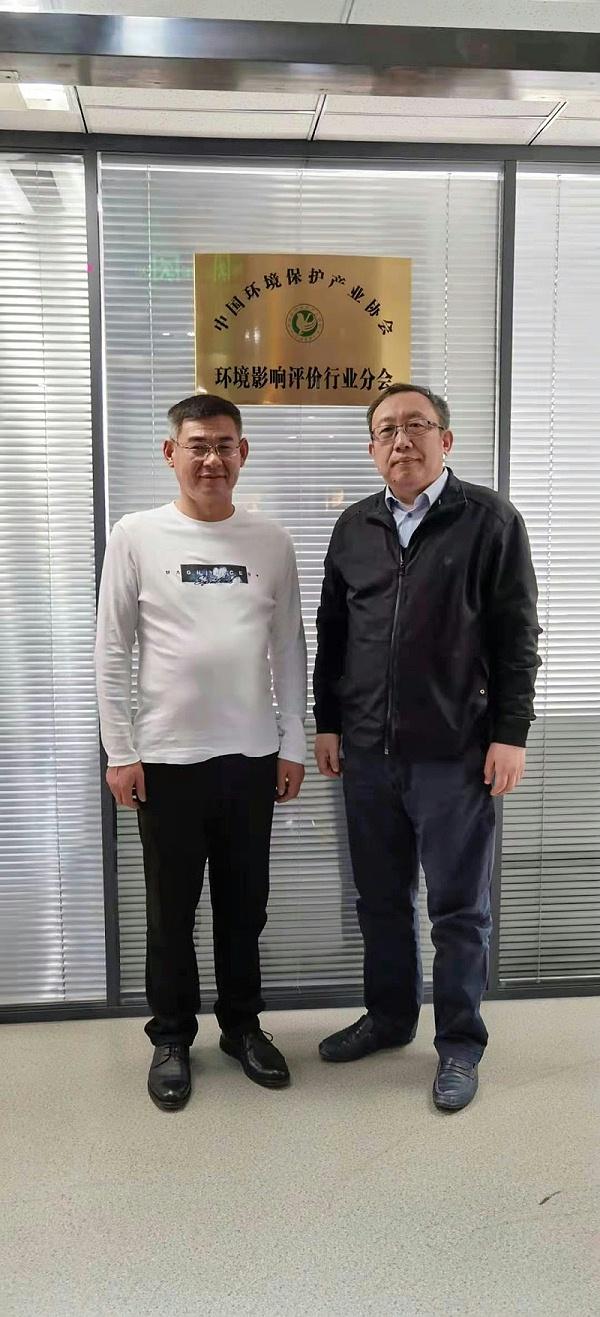 赵总与苏艺先生合照