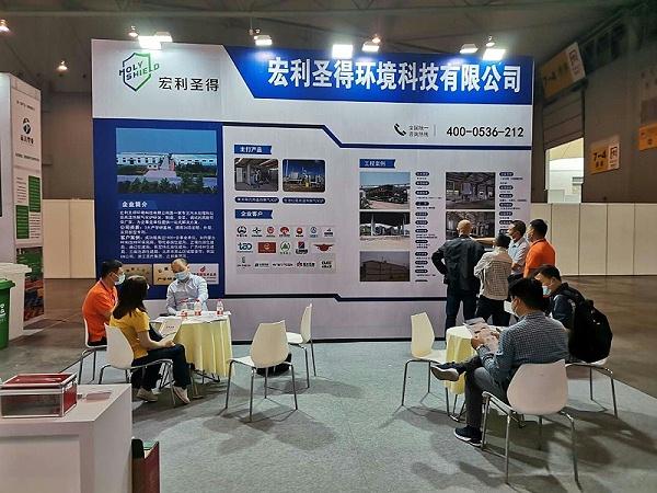 2021西南环境卫生国际博览会