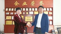 """宏利圣得与美籍华人、""""泰山学者""""刘新新签约为我司特聘企业技术总监"""