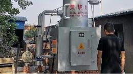 生产的过程中的工业垃圾怎么处理?看江苏这位老板怎么选设备!
